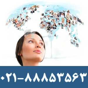 تماس با مای فارگو - نمایندگی رسمی پرینترهای فارگو